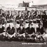 Serie B 1971/72