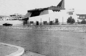 La chiesa della Madonna del Carmine negli anni 70