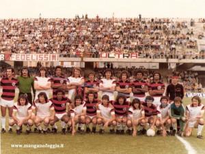 Foggia Flamengo (festeggiamenti per la promozione in B) 1980