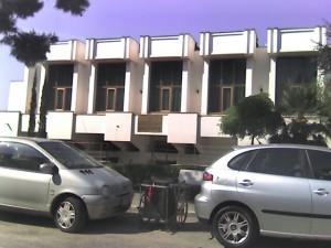 """Sala Congressi """"Turtur"""" all'interno degli Ospedali Riuniti"""
